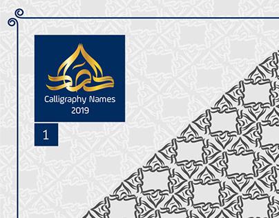 Calligraphy 2019