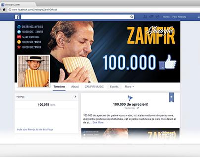 Gheorghe Zamfir Facebook Cover