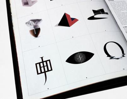 JH Fashion, Corporate Design   Web Design