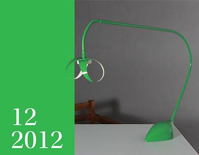 Helios Lamp