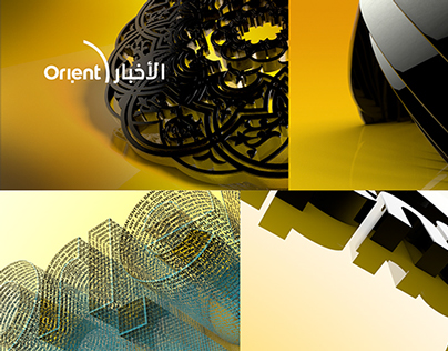 Orient News Rebrand Pitch