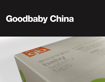Goodbaby – Platform & Direction