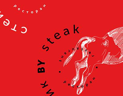 Steak by steak