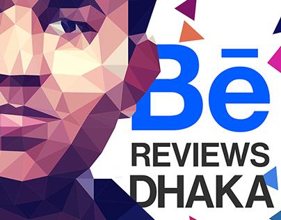 BeReviews Dhaka (May 14)
