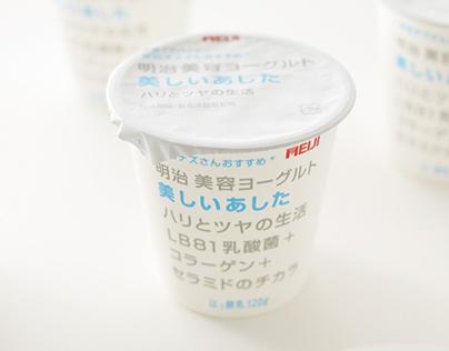 Meiji Yogurt