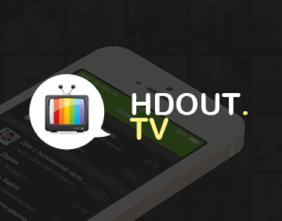HDOUT for iPhone
