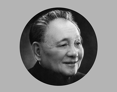 The life of Deng Xiaoping