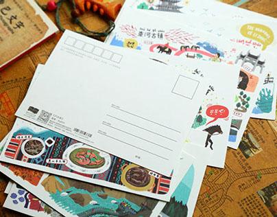《Happy days in Lijiang》postcard