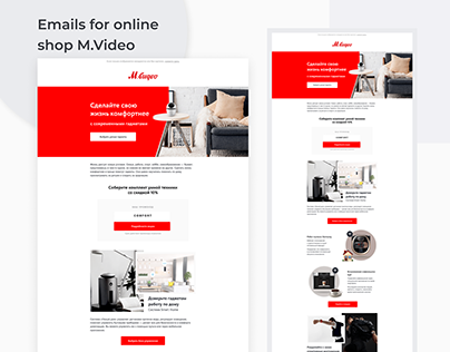 EMAIL TEMPLATE DESIGN /CONVERT PSD TO HTML RES[ONSIVE