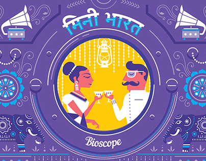Absolut Bioscope: India in a Bottle