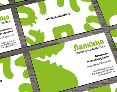 Identity for Zoo E-shop Lapkino