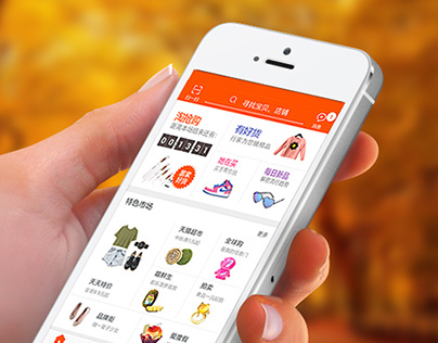 User Experience Design for Mobile Taobao