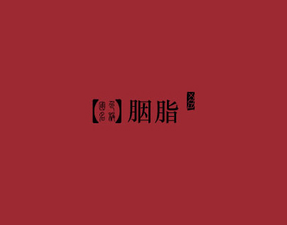 How to Say Colors in Chinese Words