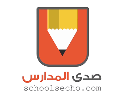 Schools Echo صدي المدارس