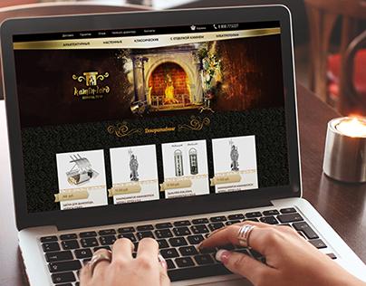 Фирменный стиль и дизайн сайта для магазина каминов