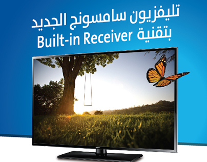 Samsung TV with Built-in Receiver Flyer (Union Group)