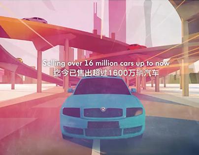 Volkswagen Brand Film