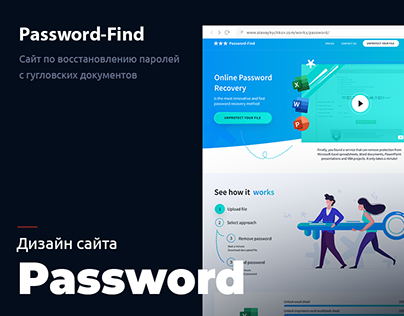 Password-Find