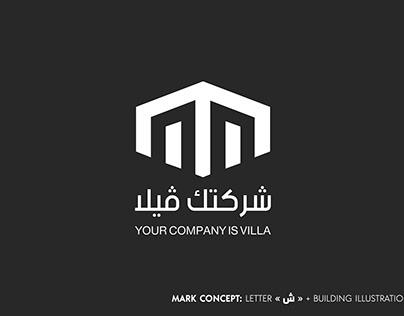 شركتك ڤيلا - Your Company Is Villa Identity (Branding)