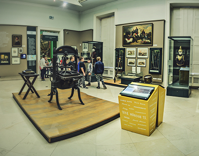 New digital applications / Hungarian National Museum