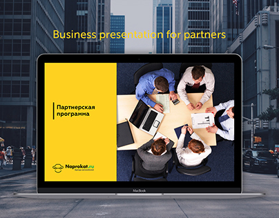 Business presentation for partners