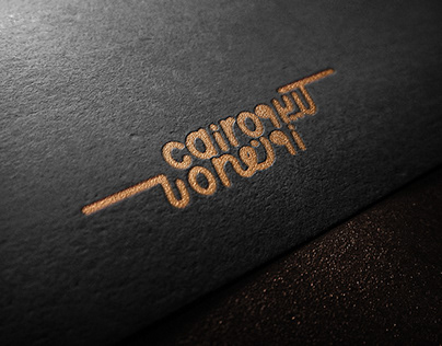 CAIRO ZONE - LOGO DESIGN