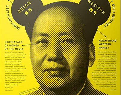 Poster design – Asian sensibilities