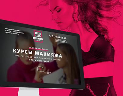 Landing Page for make-up school FRESH ART