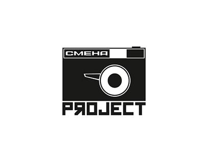 SMENA project