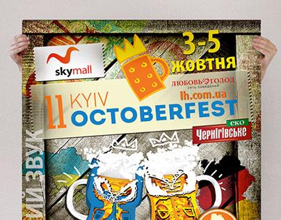 OctoberFEST Kiev 2014