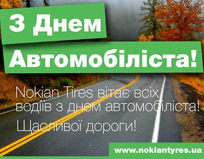 Media for Nokian Tires