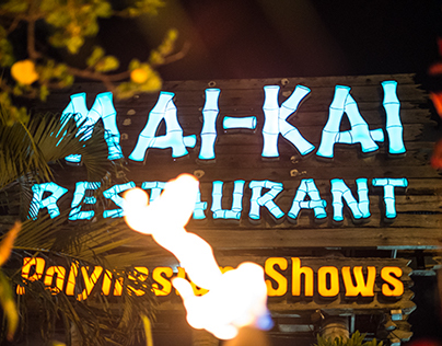 The Mai-Kai Restaurant and Polynesian Show