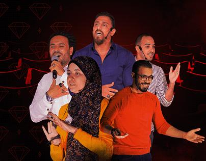 TEDxMenouf 2019   Diamond
