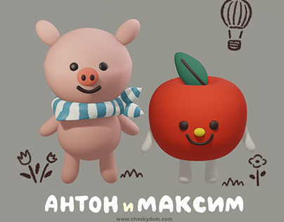 Anton and Maxim -3D characters-