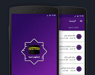 Umrah4them App