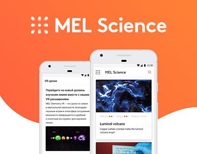 MEL Science Application
