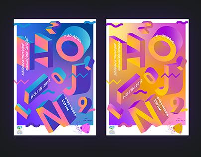 The Artnet: HOJ'IN (Posters '15-'19)