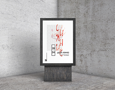 a series of posters