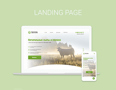 Landing page for warming