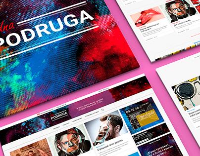 Design of the site of women's stories OdnaPodruga, 2017