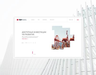 сайт Фонда Развития Промышленности