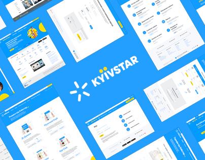 Kyivstar UI/UX Environment