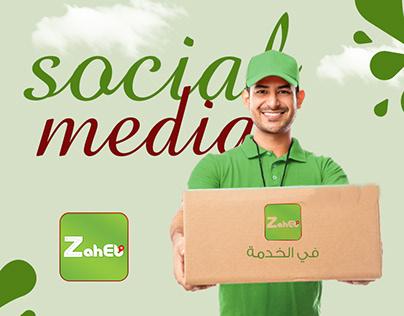 zaheb campaign