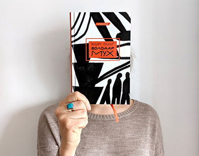 Classic book series // BookChef