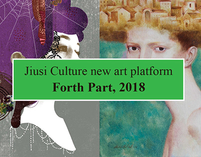 Jiusi Culture New Art Platform 2018, Part four