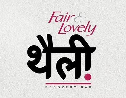 Fair & Lovely Thaili : Recovery Bag