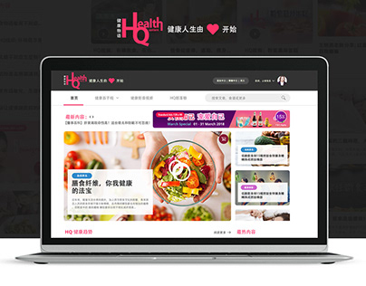HQfirst.com - Digital Magazine