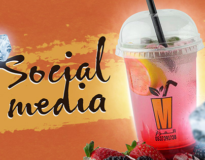 Al-mazaz Social media designs