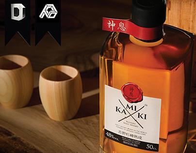 Kamiki Whisky Identity