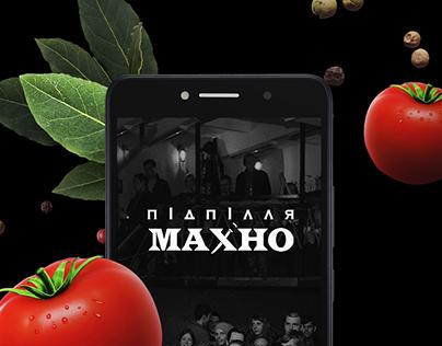 Махно Mobile App